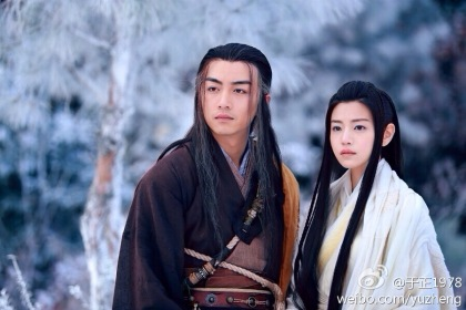 Romance of the Condor Heroes