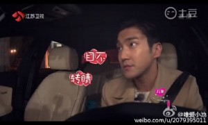 We are in Love - ep 2 Siwon and Liu Wen 4