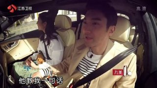 We are in Love - ep 2 Siwon and Liu Wen 5