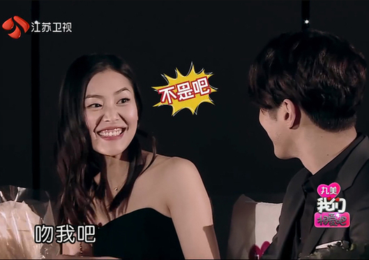 We are in Love - ep 2 Siwon and Liu Wen 6
