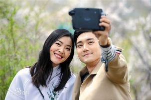 We are in Love - ep 2 Siwon and Liu Wen