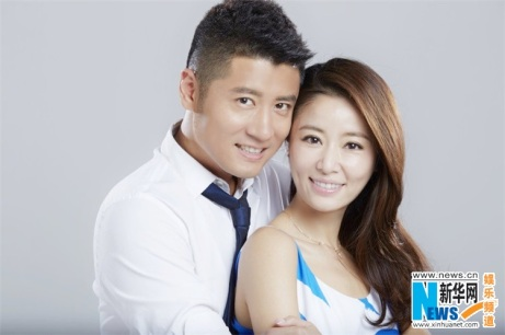 We are in Love - Renzhong and Ruby Lin 1