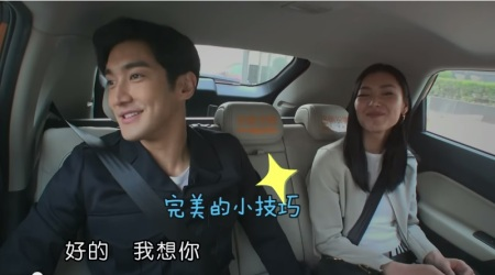 We are in Love Ep 3 Siwon Liuwen 11