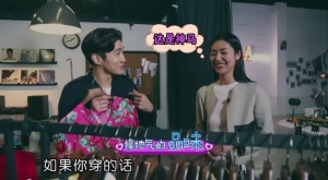 We are in Love Ep 3 Siwon Liuwen 13