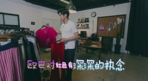 We are in Love Ep 3 Siwon Liuwen 14