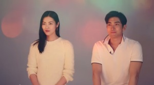 We are in Love Ep 3 Siwon Liuwen 15