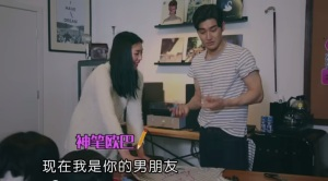 We are in Love Ep 3 Siwon Liuwen 17