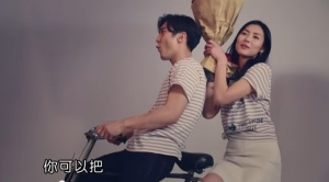 We are in Love Ep 3 Siwon Liuwen 19