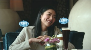 We are in Love Ep 3 Siwon Liuwen 2
