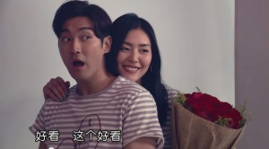We are in Love Ep 3 Siwon Liuwen 20