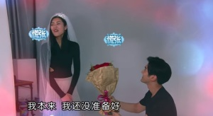 We are in Love Ep 3 Siwon Liuwen 23