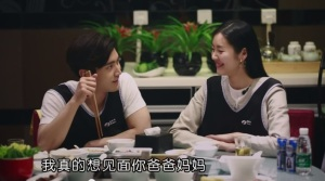 We are in Love Ep 3 Siwon Liuwen 25
