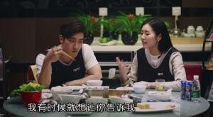 We are in Love Ep 3 Siwon Liuwen 27