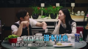 We are in Love Ep 3 Siwon Liuwen 28