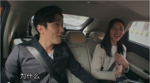 We are in Love Ep 3 Siwon Liuwen 5
