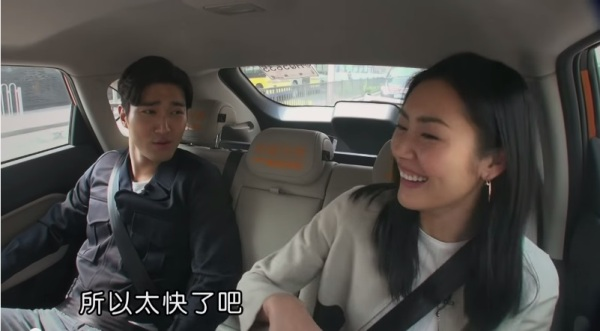 We are in Love Ep 3 Siwon Liuwen 6