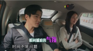 We are in Love Ep 3 Siwon Liuwen 7
