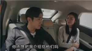 We are in Love Ep 3 Siwon Liuwen 8