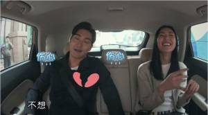 We are in Love Ep 3 Siwon Liuwen 9