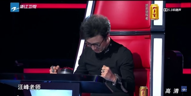 Contestant 1 - Wang Feng