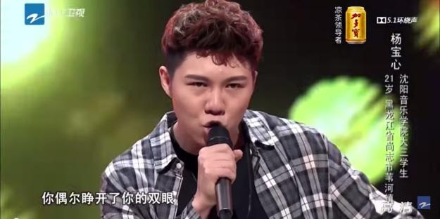 Contestant 1 - Yang Bao Xin