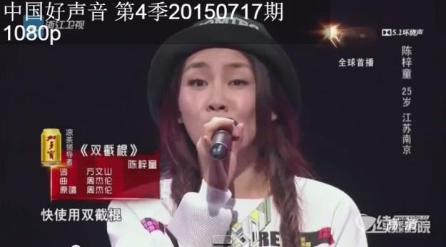contestant 1