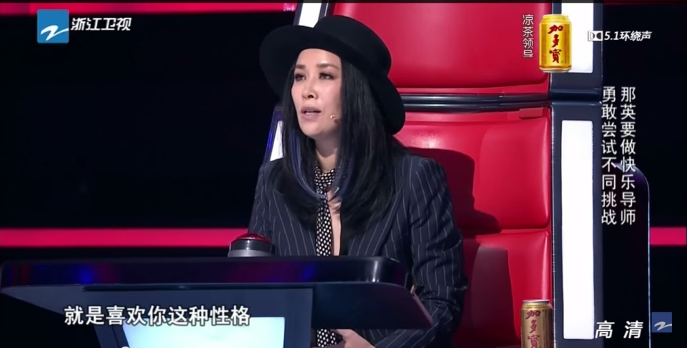 [Recap] C-Variety Show: The Voice of China Season 4 中国好声音 第四季 Episode 2 (Part I) (6/6)