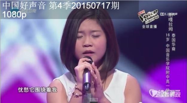 contestant 2