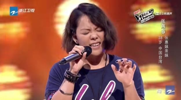 Contestant 3 - Zhang Hui Chun 2