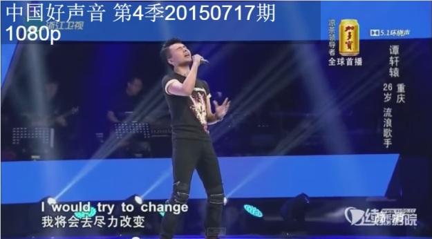contestant 3