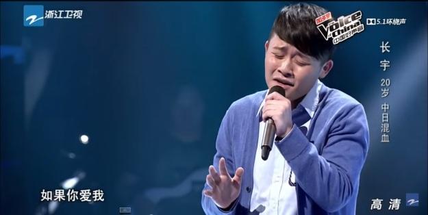 Contestant 4 - Chang Yu