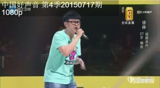 contestant 5