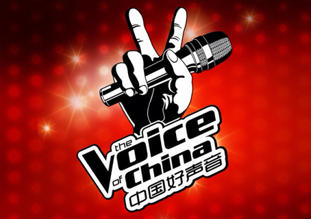 [First Impression] C-Variety Show: The Voice of China Season 4 中国好声音 第四季 (1/6)
