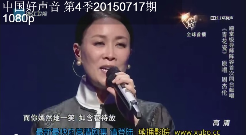 [First Impression] C-Variety Show: The Voice of China Season 4 中国好声音 第四季 (6/6)
