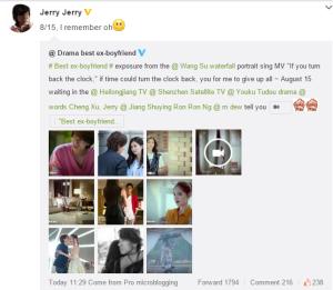 @言承旭Jerry: 8/15,記得喔[微笑]
