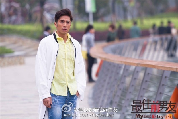 Ron Ng as Yin Hao Ran