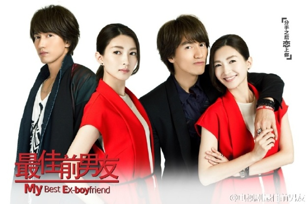 Jerry Yan and Maggie Jiang, from lovers to enemies in the drama