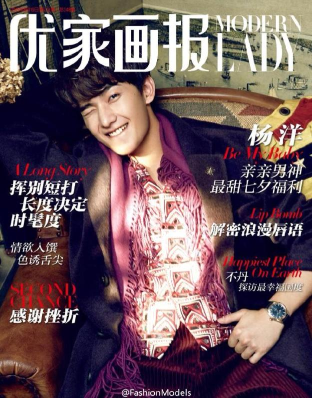 Our cute guy on the cover *swoons*
