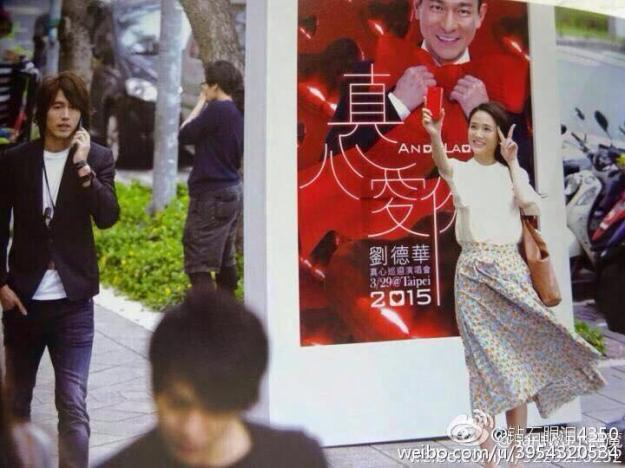 One of the first photos caught with Jerry Yan and Joe Chen