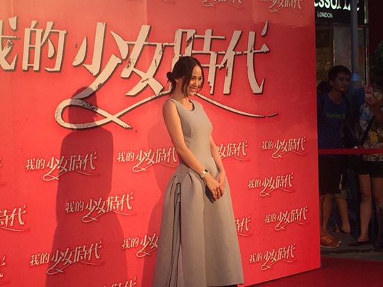 Joe Chen in the red carpet premiere today
