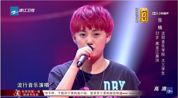 Contestant 1 - Zhang Nan 2