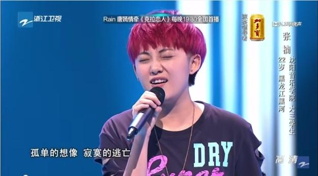 Contestant 1 - Zhang Nan