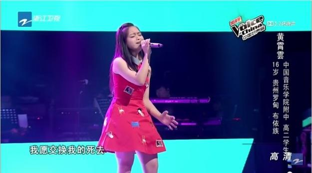 Contestant 10 - Huang Xiao Yun 2