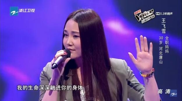 Contestant 4 - Wang Fei Xue 2