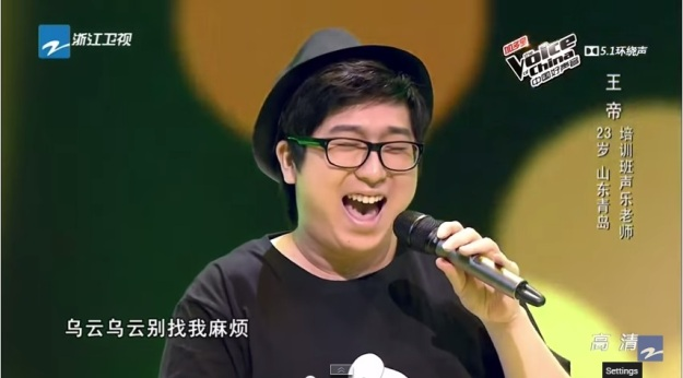 Contestant 5 - Wang Di 2