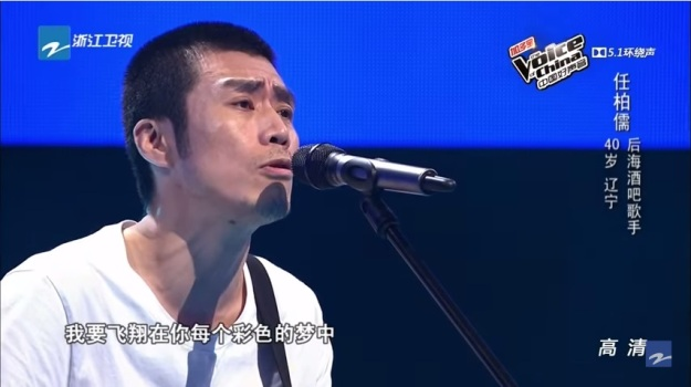 Contestant 6 - Ren Bo Ru 2