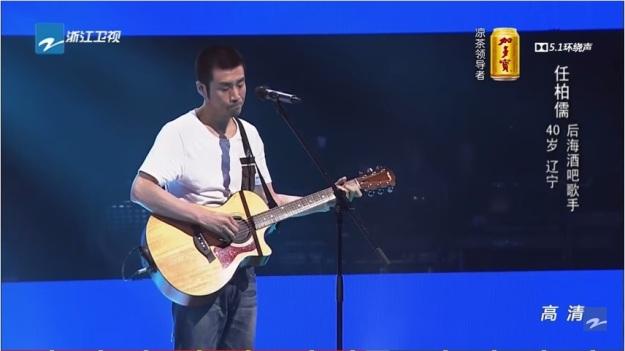 Contestant 6 - Ren Bo Ru