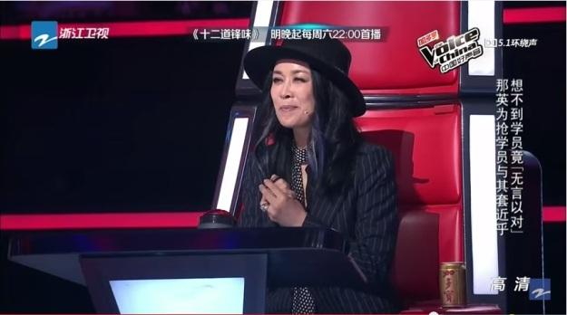 Contestant 8 - Jiang Yuan Dong 3