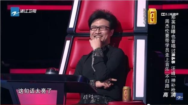 Contestant 8 - Jiang Yuan Dong 4