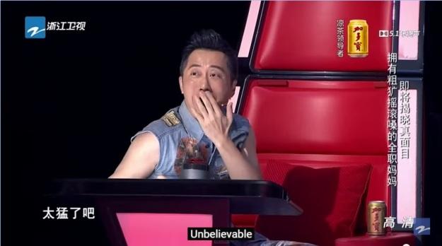 Contestant 8 - Lin Yan 2